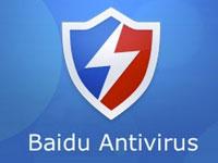 антивирус Baidu