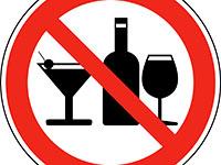 алкоголь в красном круге