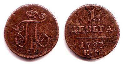 очистить старую медную монету
