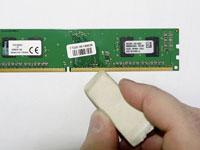 очистка RAM