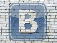 стена ВКонтакте