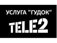 Гудок на Теле2