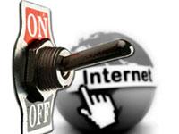 управление интернетом на смартфоне