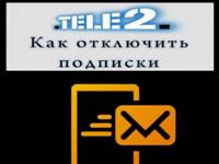 платные подписки на Теле 2