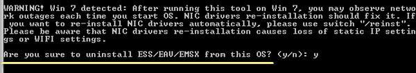 Как правильно удалить нод 32 с компьютера