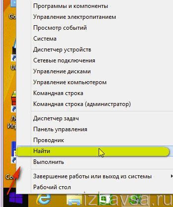 Как удалить winsxs windows 7
