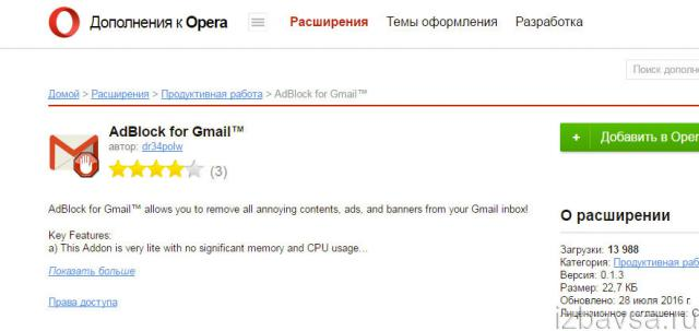 Adblock for Gmail
