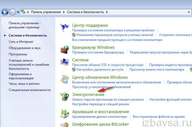 Как убрать спящий режим на компьютере windows 7