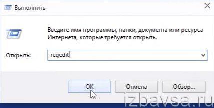 запуск редактора