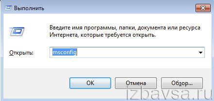 Как удалить не удаляющийся программу с компьютера
