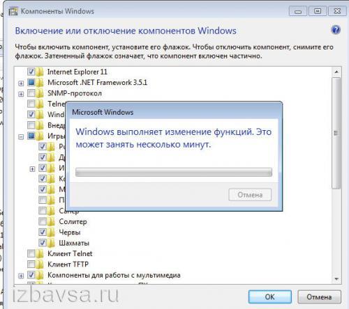 Как удалить программу с ноутбука полностью