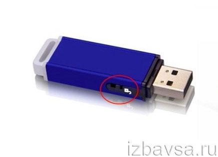 Как с флешки удалить файлы пишет диск защищен от записи