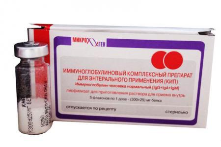 Stafilococ aureus лечение