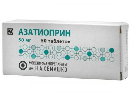 азаитропин