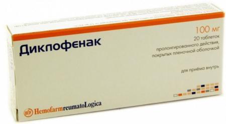 дклофенак