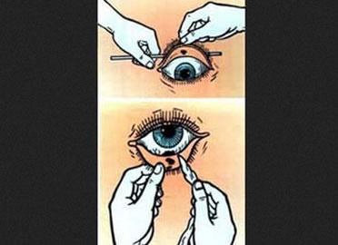 вытащить стружку из глаза