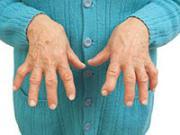 пальцы изогнуты