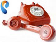 связь на домашнем телефоне от Ростелеком