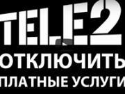 отключение услуг Теле2