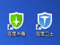 китайский антивирус