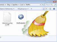 удаление MailRuUpdater.exe