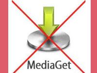 удаление mediaget
