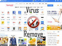 вирусы adware