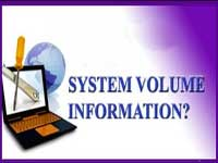 очистка System volume information