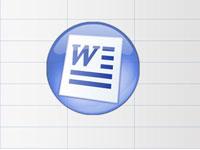 таблицы в MS Word