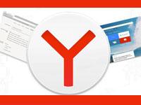 история в браузере Яндекс