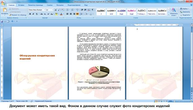 word-3.jpg