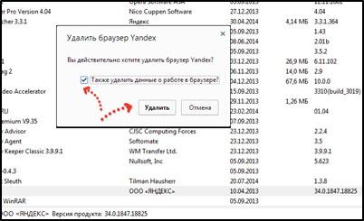 оптимизация яндекс браузера